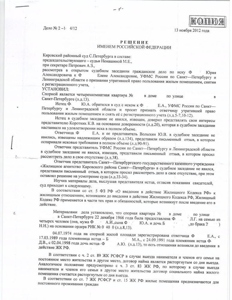 Градостроительный кодекс Российской Федерации от 29.12