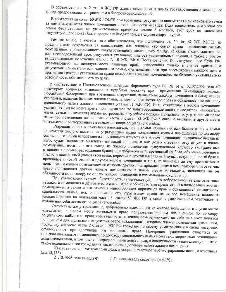 Губернатор Краснодарского края Кондратьев